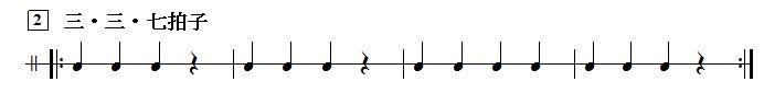 三三七拍子の楽譜