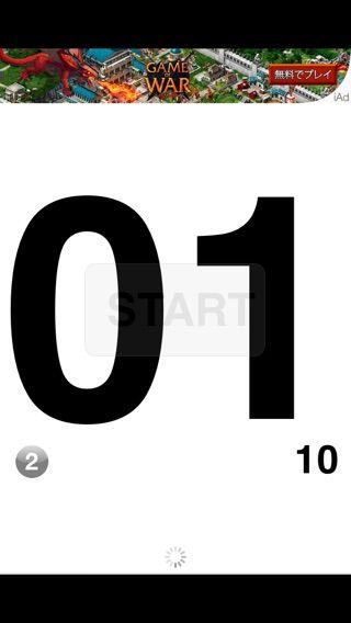 楽タイマーの2セット目の画面