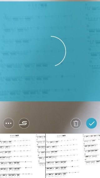 scannableの操作方法1(画面イメージ)