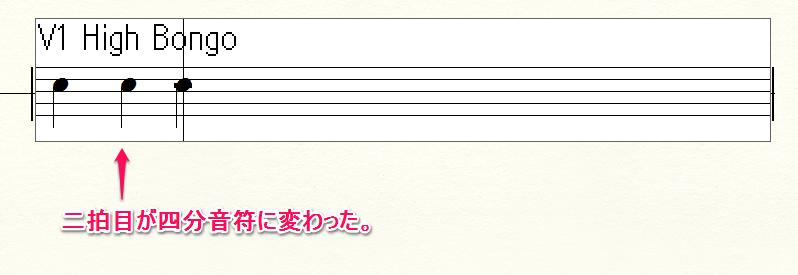 音価変更後の譜面